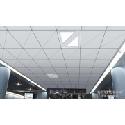 Rendering of triangle ceiling panels
